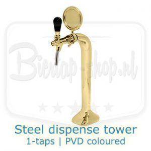 Steel dispense tower brass coloured 1-taps