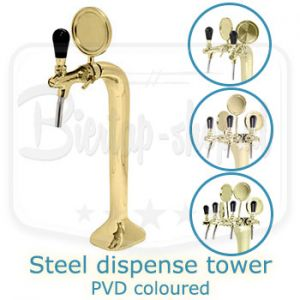 Steel dispense tower PVD coloured